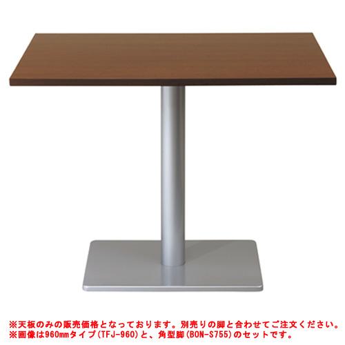 【5月11日20:00~18日1:59まで最大1万円OFFクーポン配布】ラウンジテーブル W120cm カフェ つくえ TFY-1275
