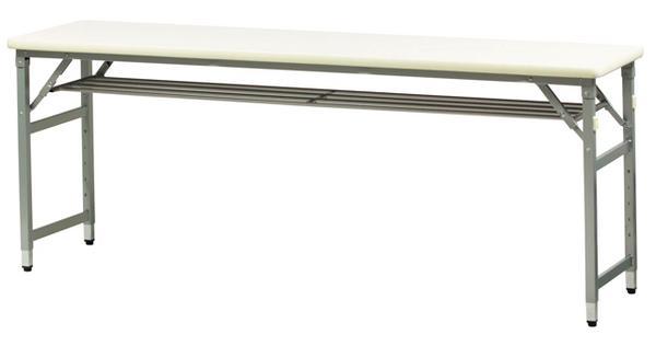 折り畳み会議テーブル 調節機能 棚付き 大型 KG-1860T LOOKIT オフィス家具 インテリア