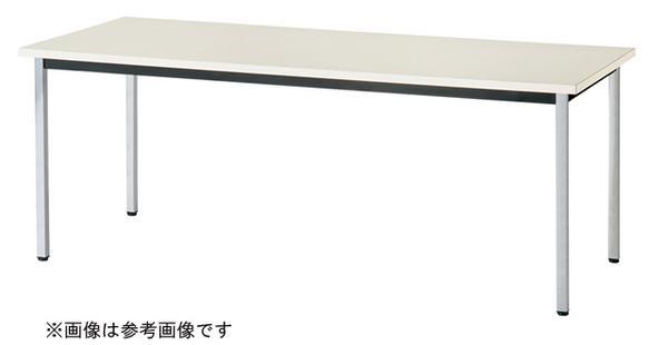 【法人限定】 会議テーブル 900mm 小サイズ ミーティング 会議 BA-6 ルキット オフィス家具 インテリア