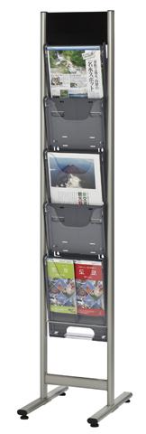 パンフレットスタンド カタログ 小型 見本収納 KP-C105