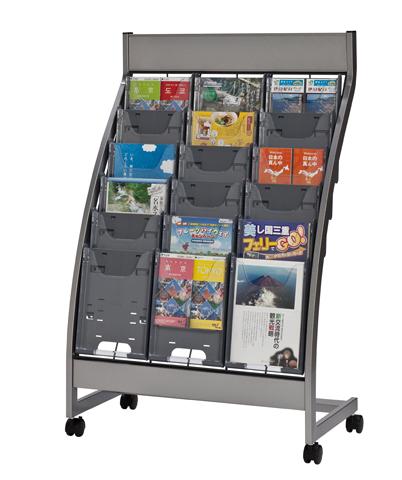 【法人限定】 パンフレットスタンド 中型 カタログ 収納 KSL-C306 ルキット オフィス家具 インテリア