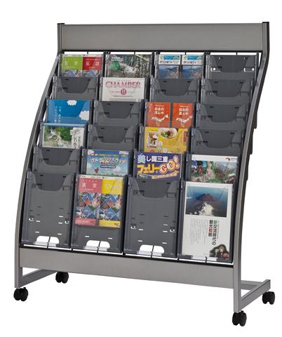 パンフレットスタンド 大型 カタログ 本収納 KSL-C406