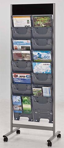 【法人限定】 パンフレットスタンド 収納 陳列棚 情報誌 NPF-C208 LOOKIT オフィス家具 インテリア