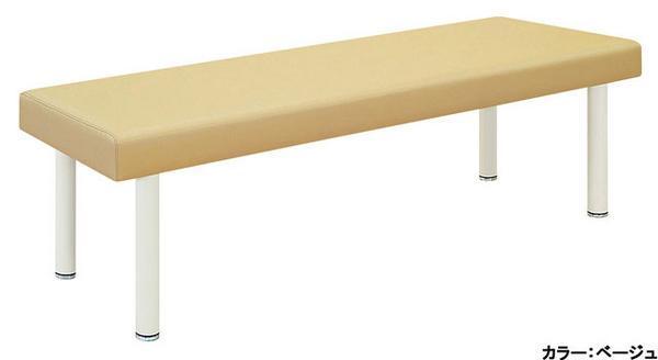診察台 DX-585 ベンチ 上肢台 診察室用 患者用 椅子 LOOKIT オフィス家具 インテリア
