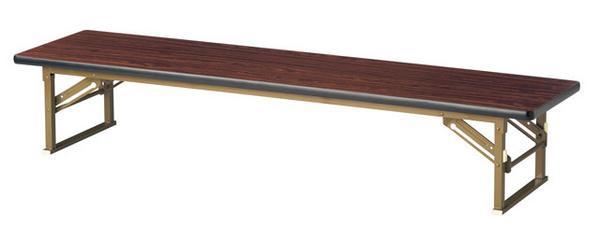 【6月3日9:59まで最大5千円OFFクーポン配布】折りたたみテーブル YKZ-1260HSE 公民館 学習塾 机