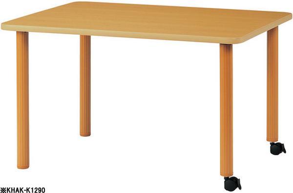 ウッドテーブル HAK-K1590 図書館 学校 児童施設 LOOKIT オフィス家具 インテリア