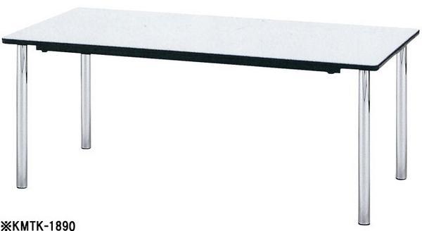 【法人限定】 会議用テーブル MTK-1575 作業台 会議室用 事務所 ルキット オフィス家具 インテリア