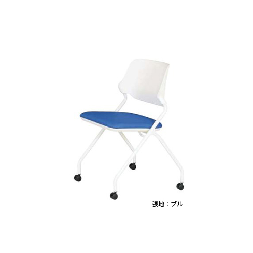【法人限定】 ミーティングチェア キャスター付き 折りたたみ スタッキングチェア 折りたたみチェア 会議椅子 折りたたみ椅子 ネスティングチェア NC-T590