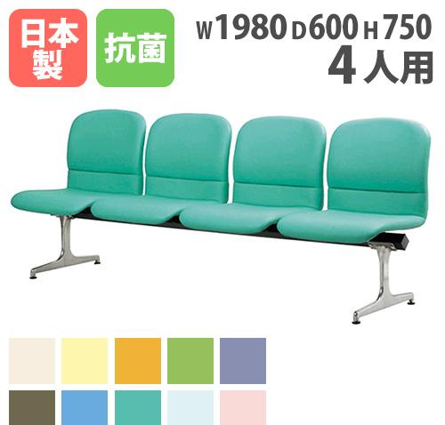 ロビーチェア 4人掛け 背付き 病院 待合室 椅子 合成皮革 日本製 イス 四人掛け レザー 受付 チェア 背もたれ付き ベンチ 四人用 RD-KN54