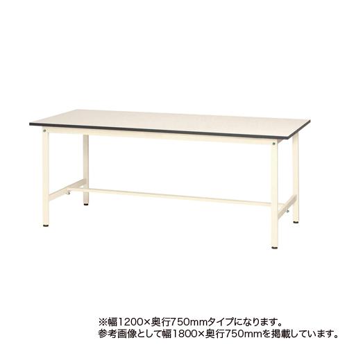 【法人限定】 作業台 幅1200mm 奥行750mm 高さ740mm ワークテーブル 机 テーブル オフィス 作業 座り作業 ミーティングテーブル 平机 作業テーブル SUP-1275-WWK