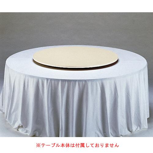 レビューを書いて次回使える最大2000円割引クーポンGET! 【法人限定】 ターンテーブル 回転板 中華料理 テーブル パーティー TT-900 LOOKIT オフィス家具 インテリア