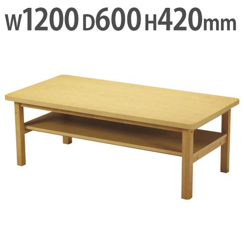 応接テーブル センターテーブル 120 木製 おしゃれ 応接用テーブル ナチュラル 応接室 オフィス 会社 役員室 社長室 KVT-1260NA