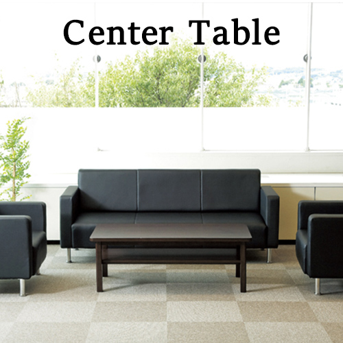センターテーブル 応接テーブル 応接用テーブル 高級 木製 テーブル 激安 オフィス 会社 役員用 役員室 社長室 応接室 送料無料 リビングテーブル KVT-1260-WN ルキット オフィス家具 インテリア