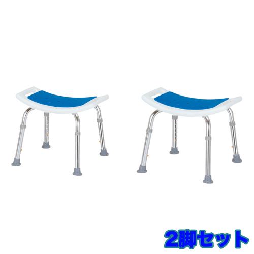 シャワーチェア 背なし 2脚セット 送料無料 お風呂椅子 バスチェア 高さ調節機能付き 病院 介護 入浴施設 お風呂用品 介護用品 WG-5001S