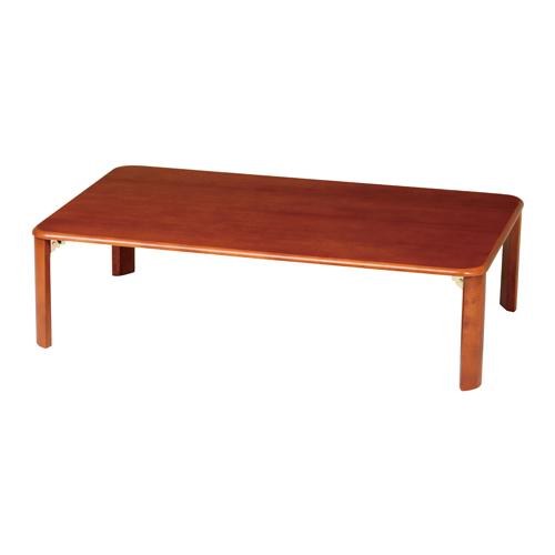 座卓 幅1200mm 角型テーブル 木製テーブル シンプル ローテーブル センターテーブル 折れ脚テーブル 折りたたみテーブル リビング 洋室 和室 Z-T1275