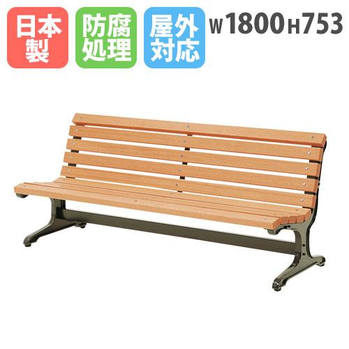 【法人限定】 ガーデンベンチ 幅1800mm 背付き 肘なし 屋外 防腐 木製 天然木 ウッドベンチ ガーデンチェア 椅子 イス チェア アンティーク風 北欧 公園 庭 CW-1 LOOKIT オフィス家具 インテリア