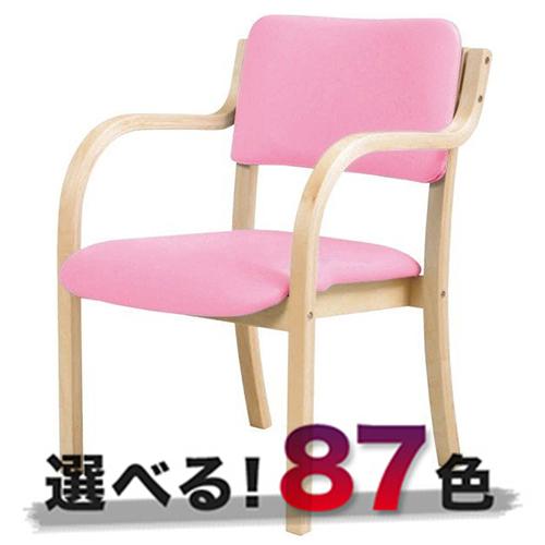 【全品P5倍6/10 13時~17時&最大1万円クーポン6/11 2時まで】【法人限定】 ダイニングチェア 会議 椅子 施設 DC-530PK-cleans ルキット オフィス家具 インテリア