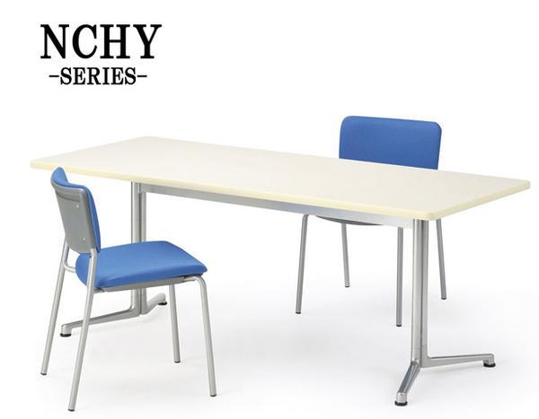 ミーティングテーブル CHY-1875K 高級 休憩室 人気 LOOKIT オフィス家具 インテリア