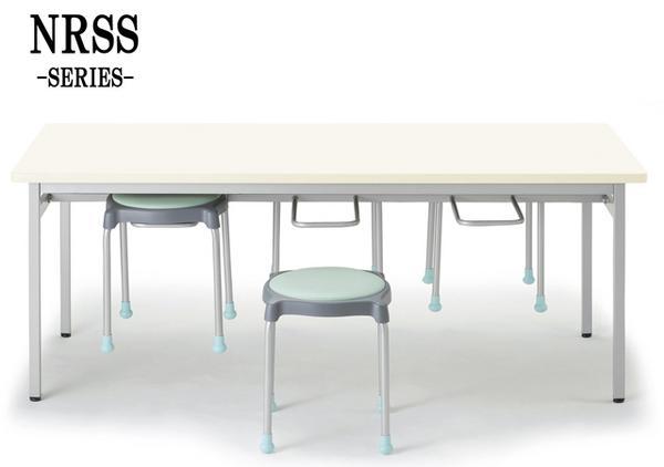 ラウンジテーブル RSS-1875 飲食 珈琲 ランチ 施設 LOOKIT オフィス家具 インテリア