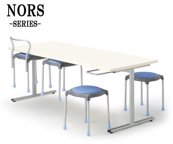 ラウンジテーブル ORS-1875 社員食堂 研修 売れ筋 LOOKIT オフィス家具 インテリア