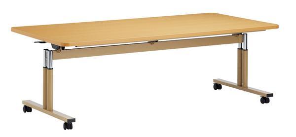 ダイニングテーブル FIT-2175EB 大型 宴会 日本製 LOOKIT オフィス家具 インテリア
