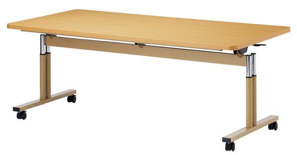 ★52%OFF★ 会議テーブル FIT-1890EB 昇降 ワイド 車椅子 高級 ルキット オフィス家具 インテリア