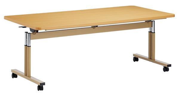 ミーティングテーブル FIT-1875EB 食事 食堂 福祉 ルキット オフィス家具 インテリア