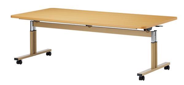 ラウンジテーブル FIT-2190EB 特大 養護学校 ルキット オフィス家具 インテリア