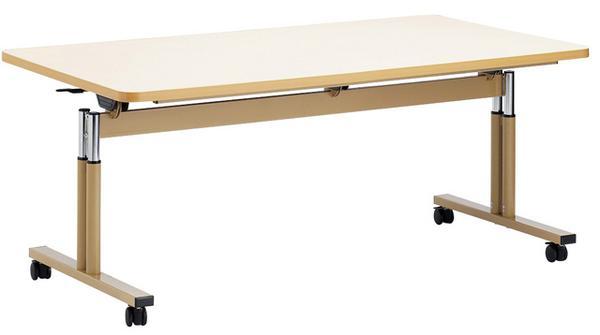 ダイニングテーブル FIT-1675S 福祉 昇降 介護施設 LOOKIT オフィス家具 インテリア