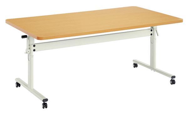 ダイニングテーブル FKF-1675 伸縮 昇降 高さ調節 ルキット オフィス家具 インテリア