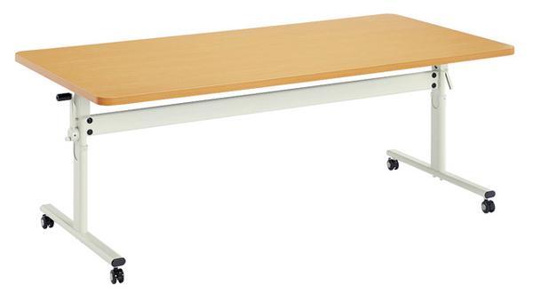 フォールディングテーブル FKF-1875 作業 食堂 机