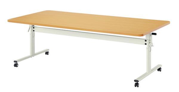 会議テーブル FKF-1690 介護 福祉施設 車椅子 病院 ルキット オフィス家具 インテリア