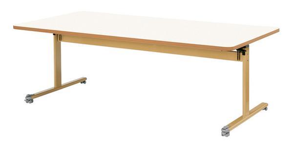 【格安SALEスタート】 soldout 大型 ダイニングテーブル TRQ-2190EB ダイニングテーブル 老人ホーム用 大型 老人ホーム用, 【元祖】逆さアレンジのPistil:272953d6 --- odishashines.com