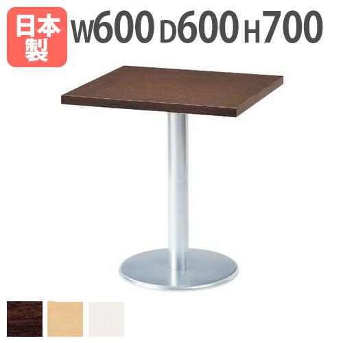 ラウンジテーブル 角型 幅600mm 国産 テーブル カウンター デスク 受付台 電話台 ミーティング オフィス エントランス 事務所 作業台 HW-M0606K