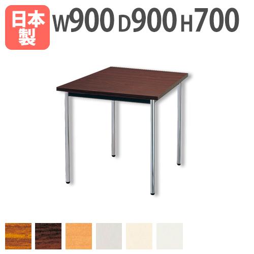 高い素材 会議テーブル ミーティングテーブル つくえ シンプル シンプル AK-0909TM つくえ AK-0909TM, ナカサトマチ:31aaa4e8 --- canoncity.azurewebsites.net