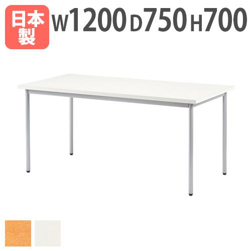ダイニングテーブル 1275 塗装脚 オフィス AKD-1275ST