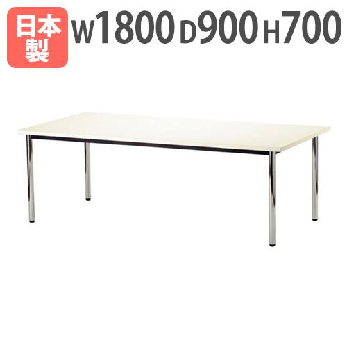 ミーティングテーブル 1890 W1800mm 180cm ワークテーブル 会議室 オフィス用 業務用 オフィス家具 AKY-1890 ルキット オフィス家具 インテリア