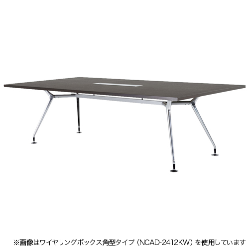 会議テーブル 会議用机 オフィステーブル CAD-1890K LOOKIT オフィス家具 インテリア