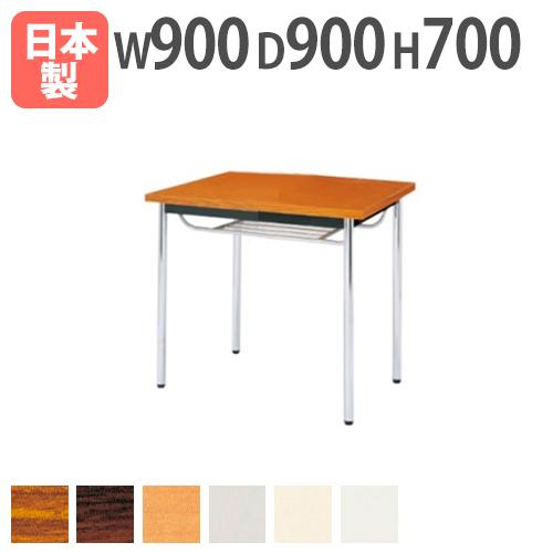 会議テーブル W900mm 棚付き ミーティングテーブル 会議用 テーブル 角型 CK-0909SM ルキット オフィス家具 インテリア