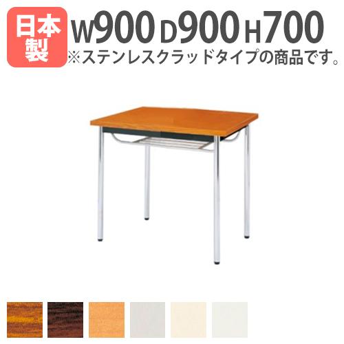 会議テーブル ミーティングテーブル 幅900×奥行900mm 正方形 テーブル 会議用テーブル 日本製 棚付き オフィス 会社 CK-0909TS ルキット オフィス家具 インテリア