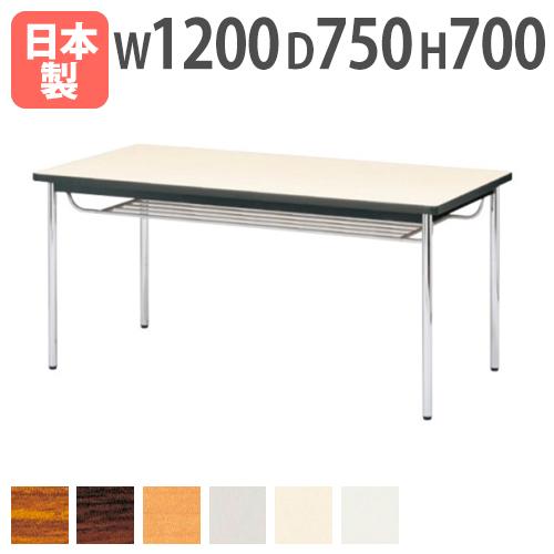 会議テーブル 幅1200mm ミーティングテーブル 会議用テーブル オフィス 会社 テーブル 棚付き CK-1275SM ルキット オフィス家具 インテリア