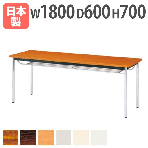 会議テーブル ミーティングテーブル 幅1800mm 1860 会議用テーブル 打ち合わせ 会社 テーブル 角型 CK-1860SM ルキット オフィス家具 インテリア