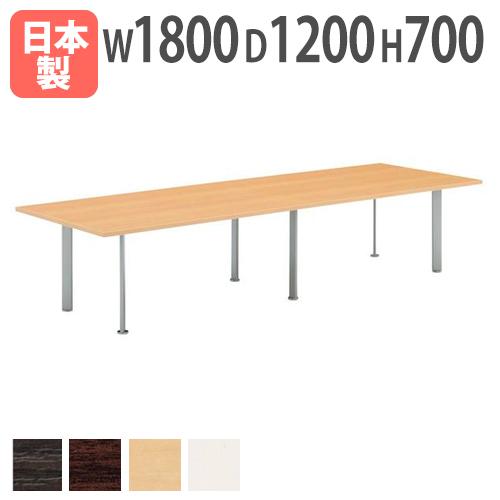 ミーティングテーブル 楕円パイプ 脚 足 会議 NEB-1890 LOOKIT オフィス家具 インテリア