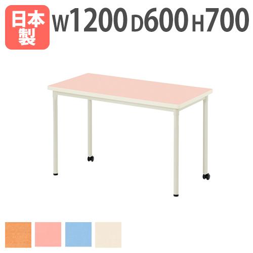 学校用 テーブル 1260 角型 高さ70cm 授業 ECN-1260KH ルキット オフィス家具 インテリア