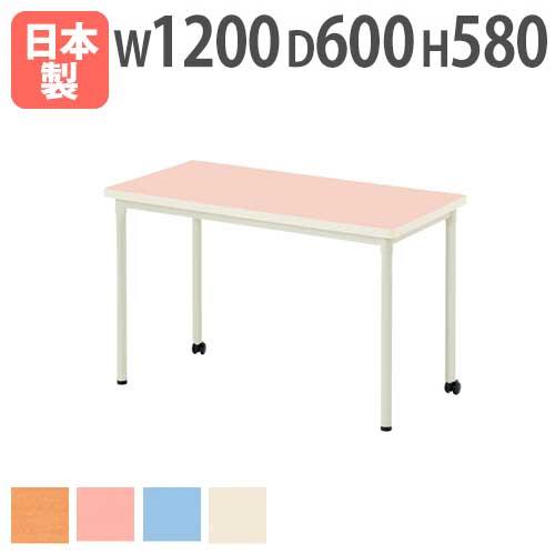 学校用 テーブル 1260 角型 H580 塾 ECN-1260KL ルキット オフィス家具 インテリア