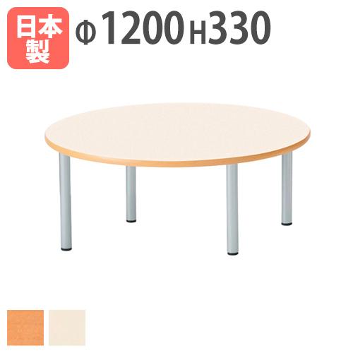 学校用 テーブル 座敷 作業テーブル 保育園 ER-1200RZ