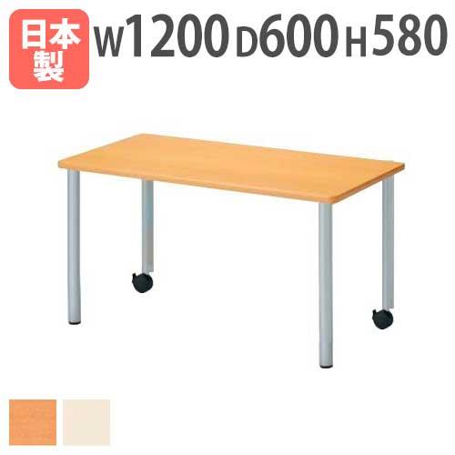 学校用 テーブル 学童 集会 会議用テーブル ER-1260KL ルキット オフィス家具 インテリア