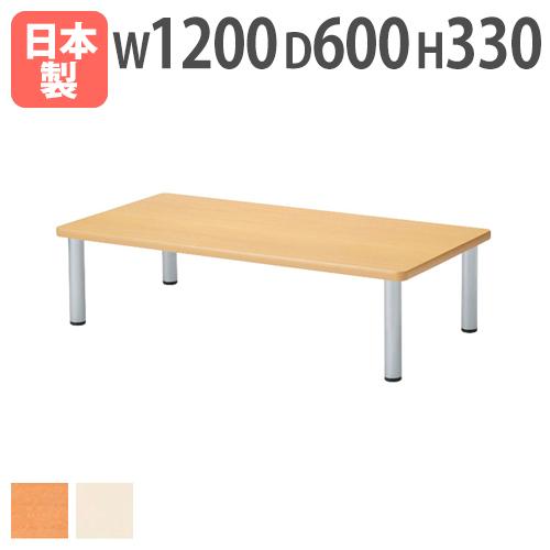 学校用 テーブル 休憩室 座敷机 シンプル ER-1260KZ ルキット オフィス家具 インテリア