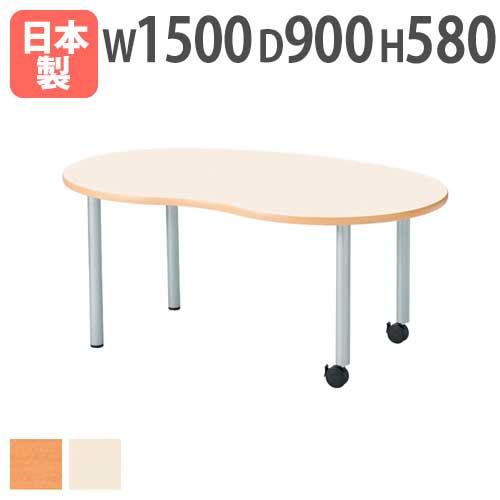 学校用 テーブル 子供部屋 キャスター付机 ER-1590BL ルキット オフィス家具 インテリア