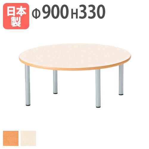 学校用 テーブル ローテーブル 円卓 閲覧机 ER-900RZ